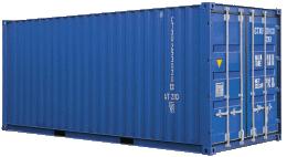контейнер увеличенной вместимости
