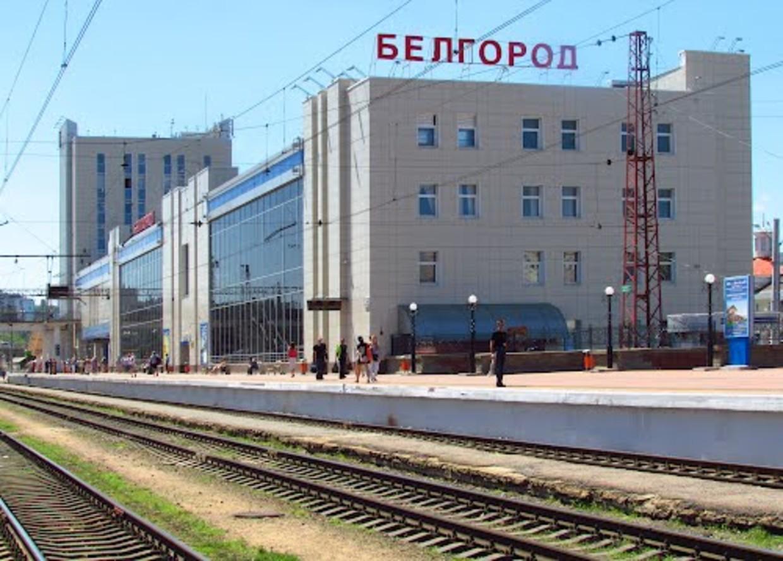 перевозка жд транспортом белгород